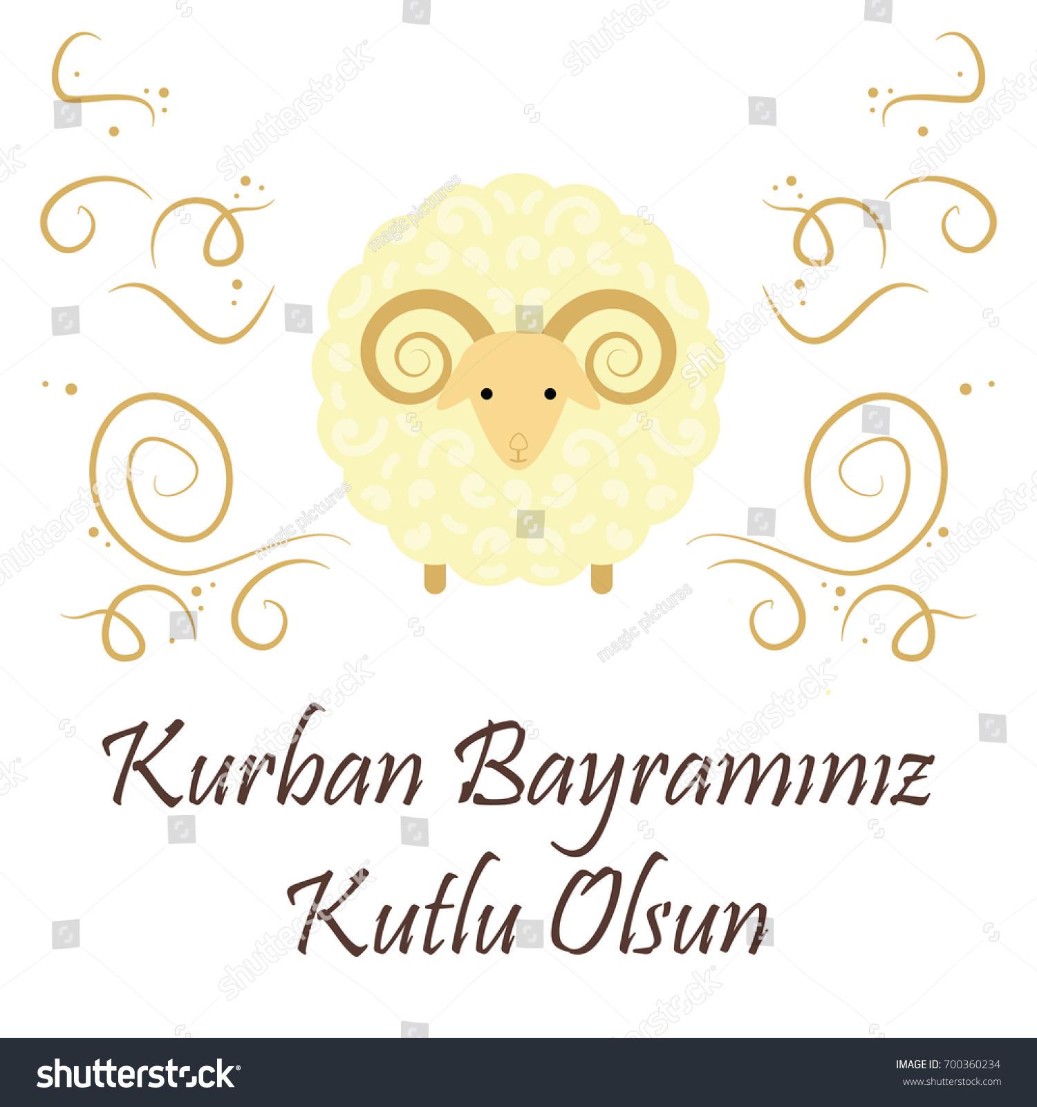 Greeting Card Muslim Holiday Kurban Bayram Stock Vector Royalty