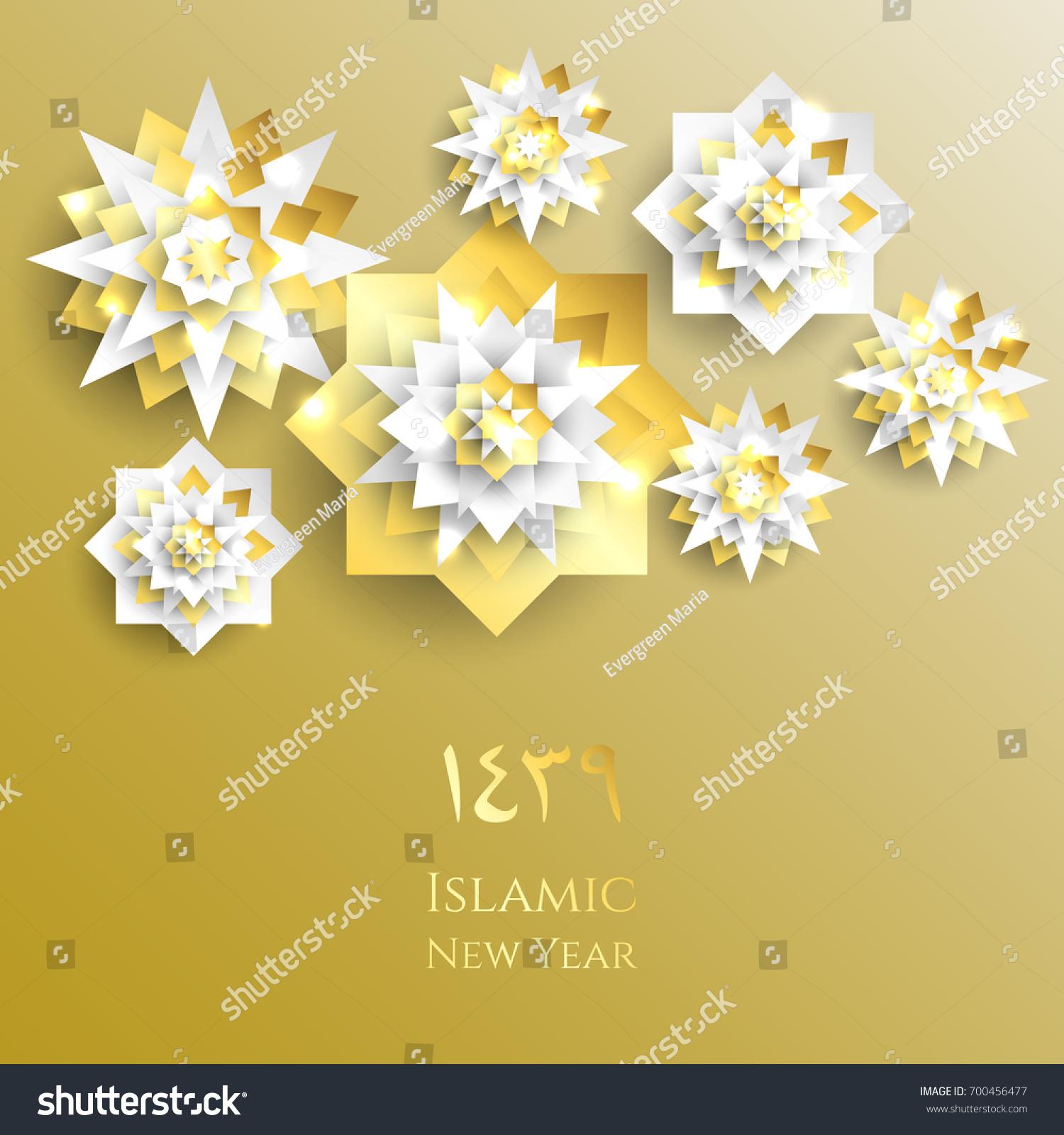 1439 hijri islamic new year happy stock vector 700456477 shutterstock 1439 hijri islamic new year happy muharram muslim community festival eid al ul adha kristyandbryce Images