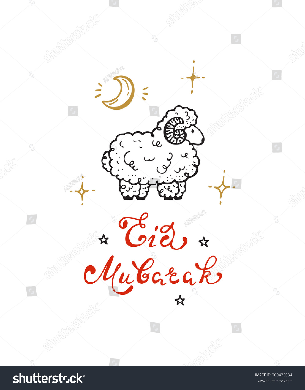 Eid Card Template Eliolera – Eid Card Templates