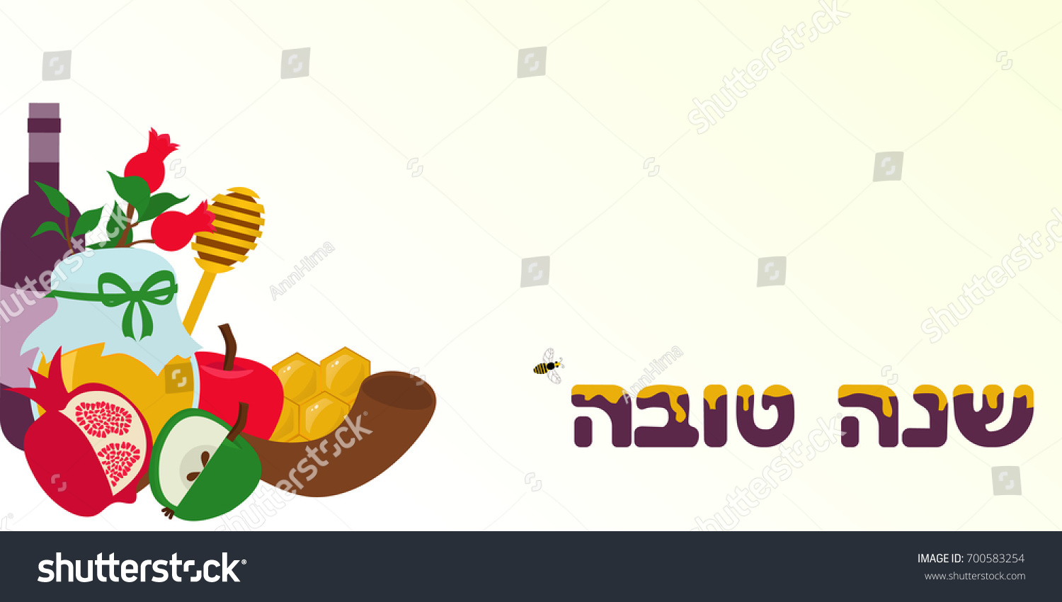 Greeting Card Jewish New Year Traditional Stock Vector Royalty Free