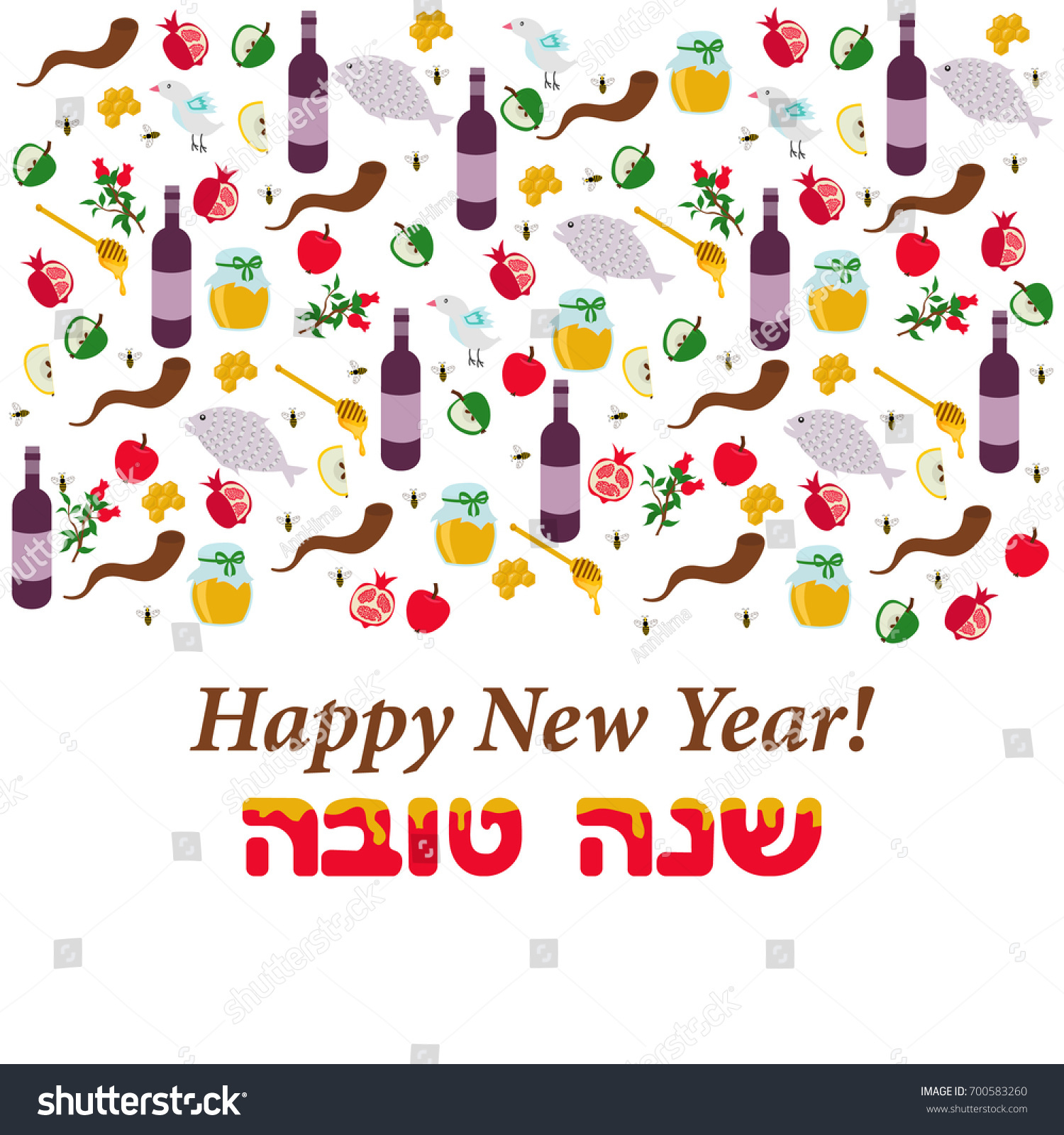 Greeting card jewish new year traditional stock vector 700583260 greeting card for jewish new year with traditional elements of holiday rosh hashanah shana tova m4hsunfo