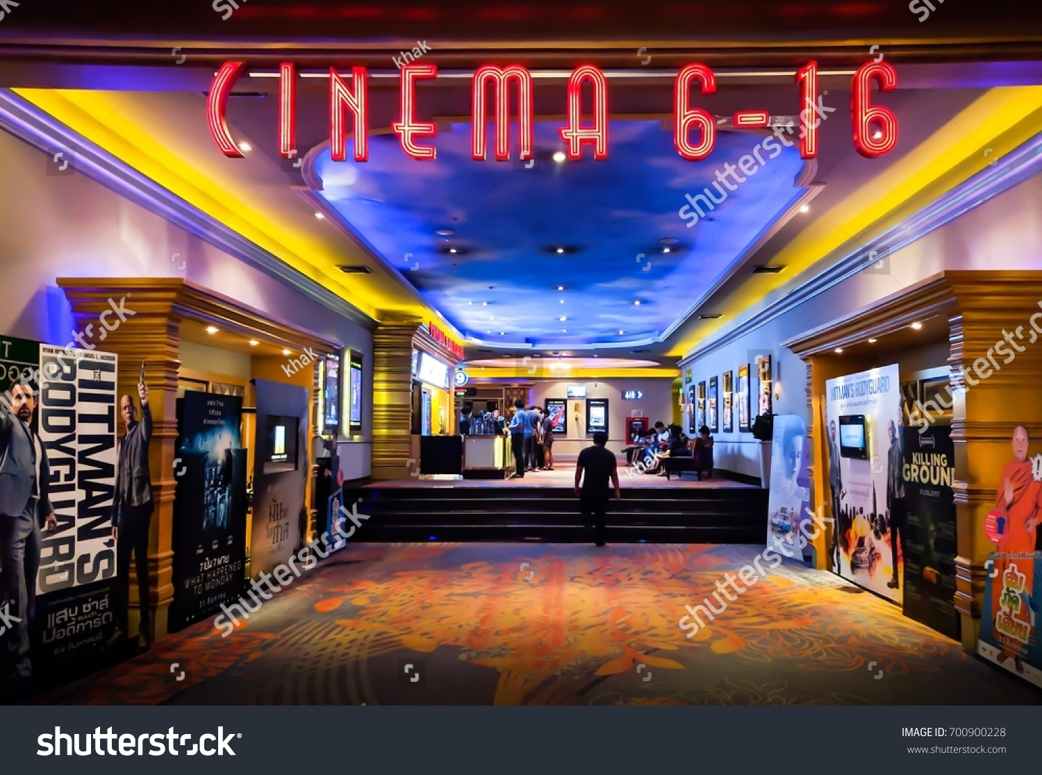 BANGKOK- August 19 : Major Cineplex in Rangsit on August 19, 2017 in Bangkok