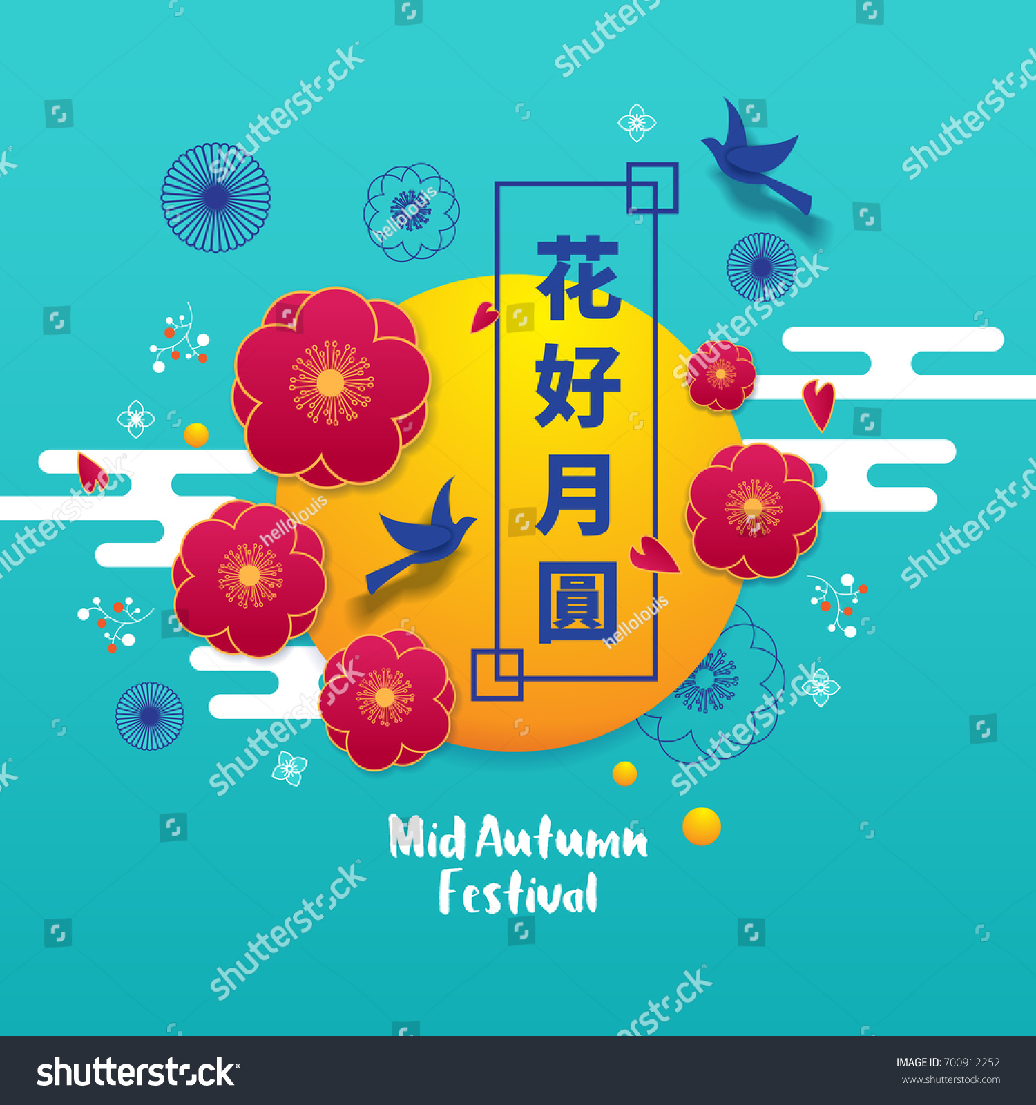 Greeting card celebration mid autumn lantern stock vector 700912252 greeting card celebration of mid autumn lantern festival oriental paper moon and flowers kristyandbryce Image collections