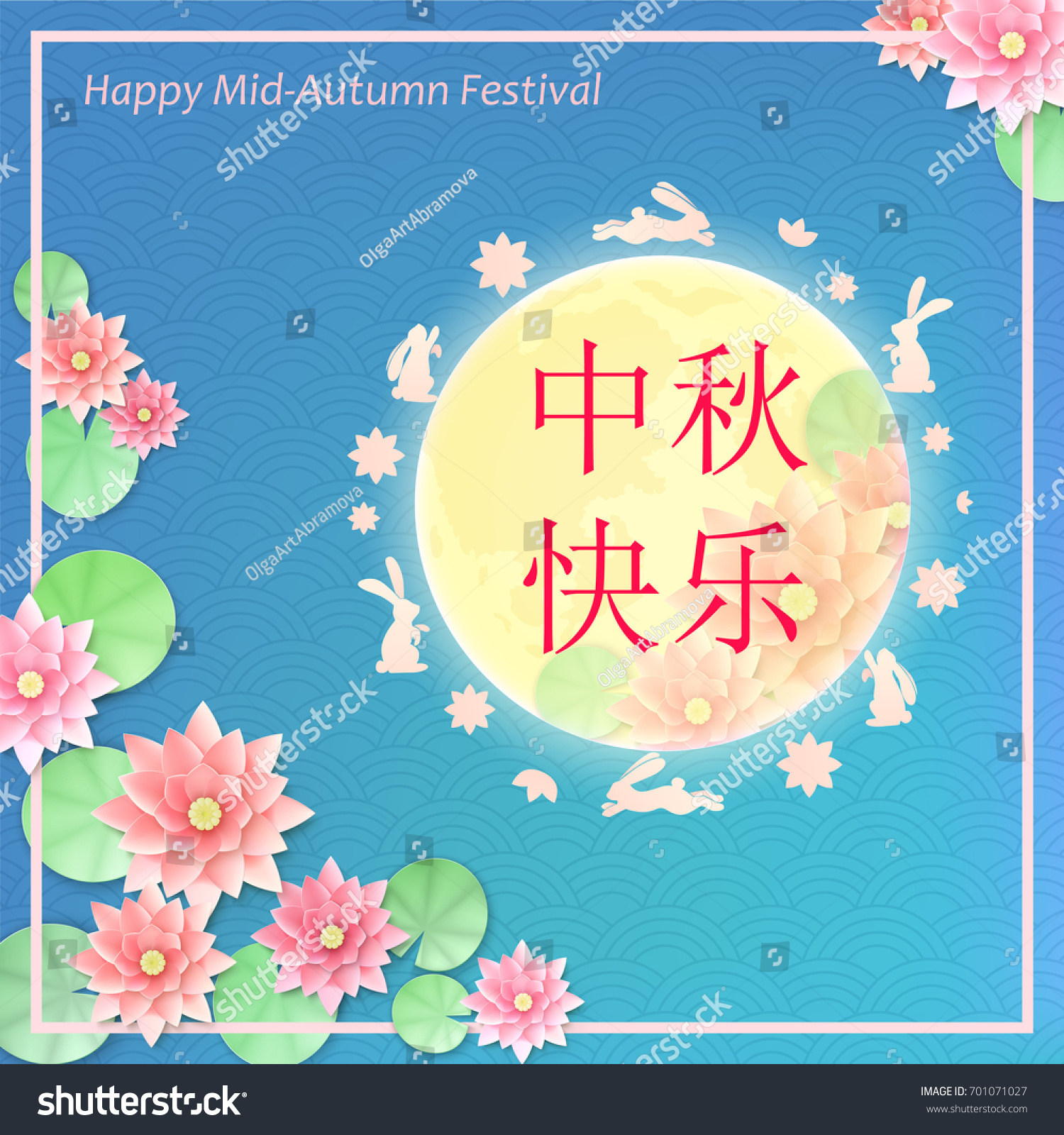 Chinese mid autumn festival greeting card stock vector 701071027 chinese mid autumn festival greeting card with moon rabbit and flowers chinese hieroglyphs are kristyandbryce Choice Image