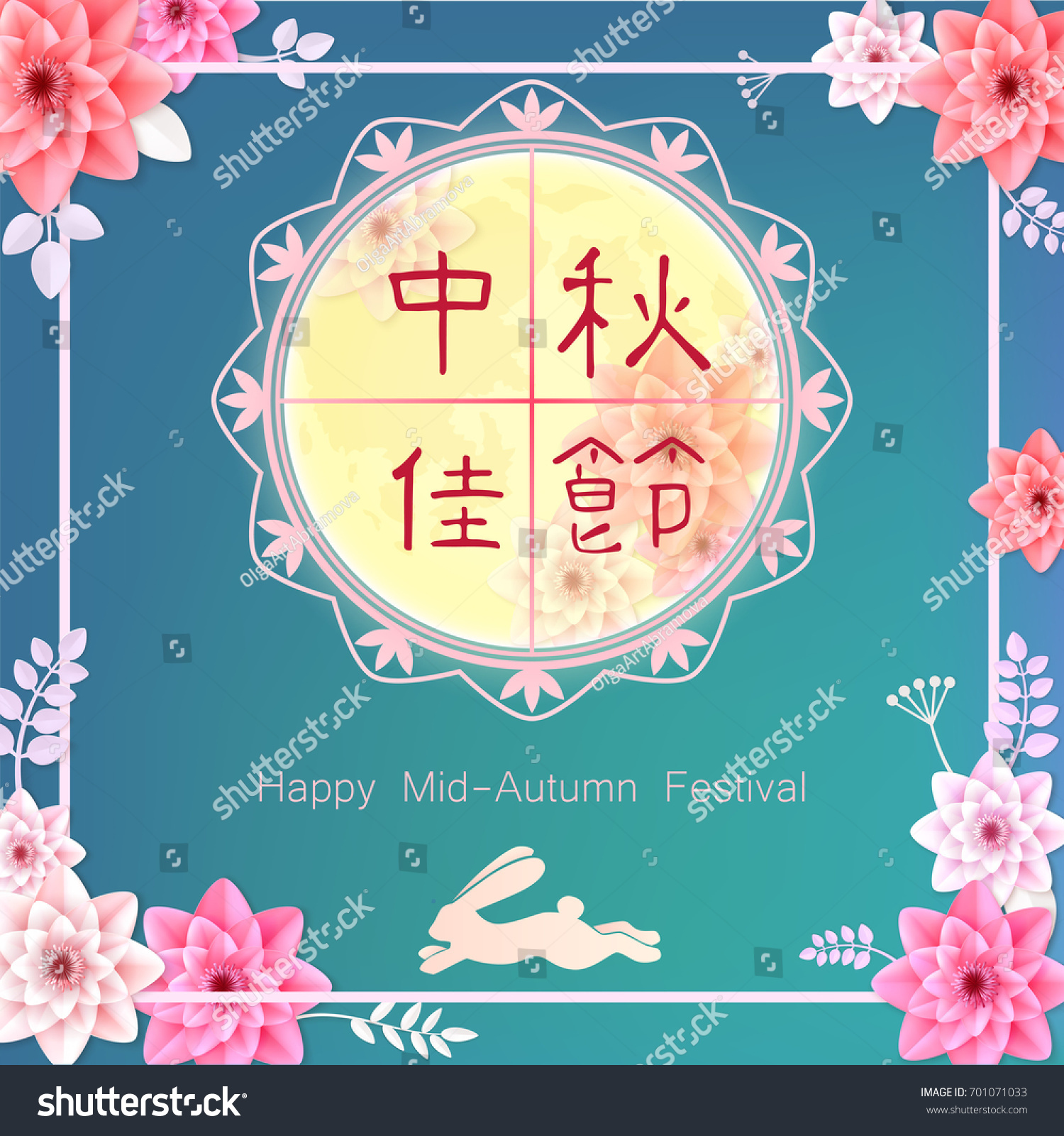 Chinese mid autumn festival greeting card stock vector 701071033 chinese mid autumn festival greeting card with moon rabbit and flowers chinese hieroglyphs are kristyandbryce Choice Image