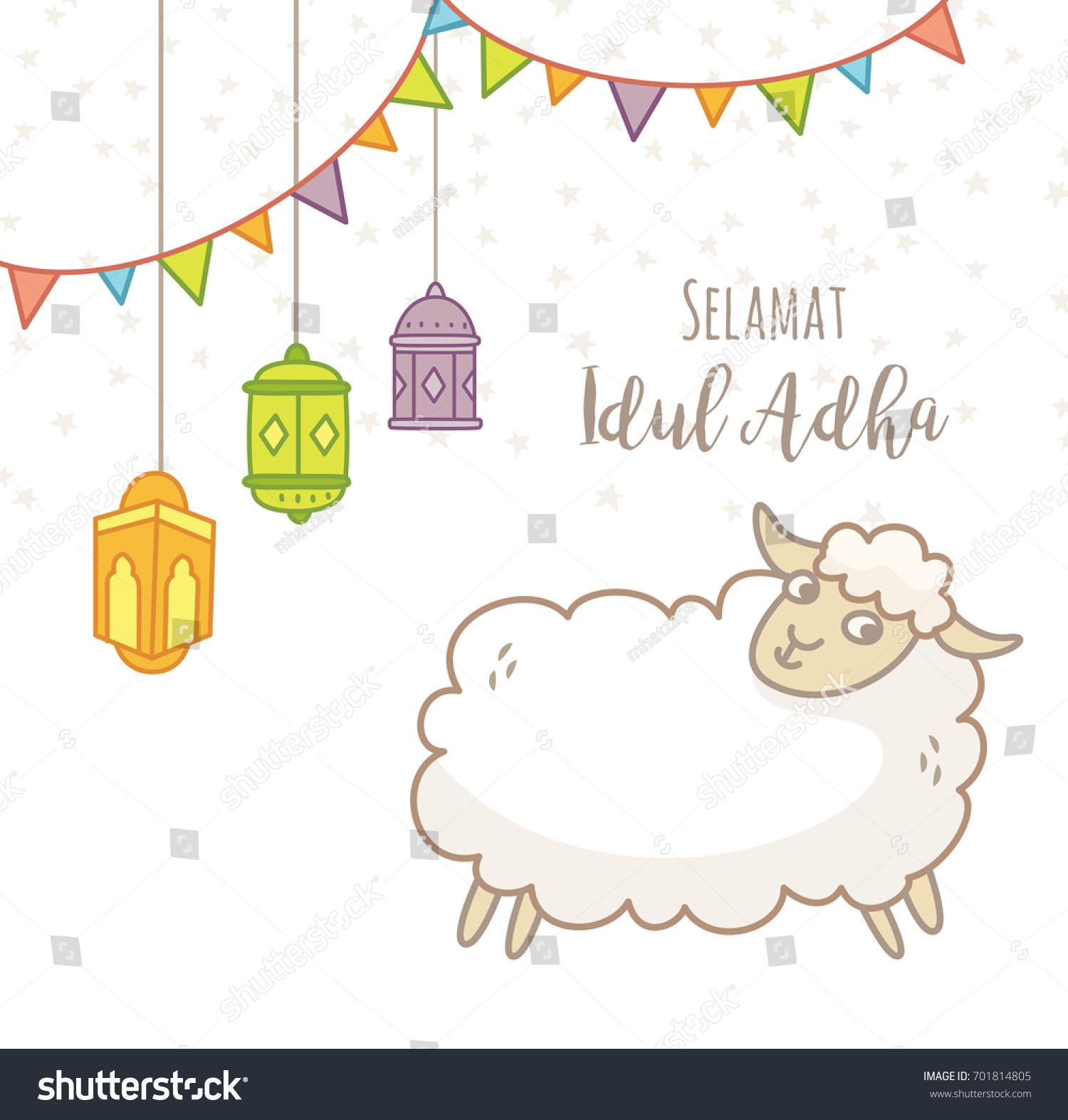 Cute Eid Al Adha Greeting Card Stock Vector 701814805