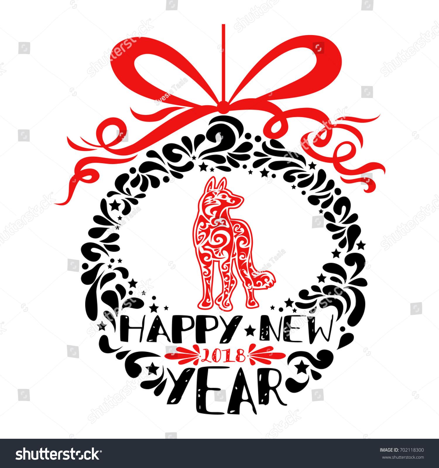 Christmas ball dog silhouette zodiac symbol stock vector 702118300 christmas ball with dog silhouette zodiac symbol happy new year 2018 text christmas design buycottarizona Images