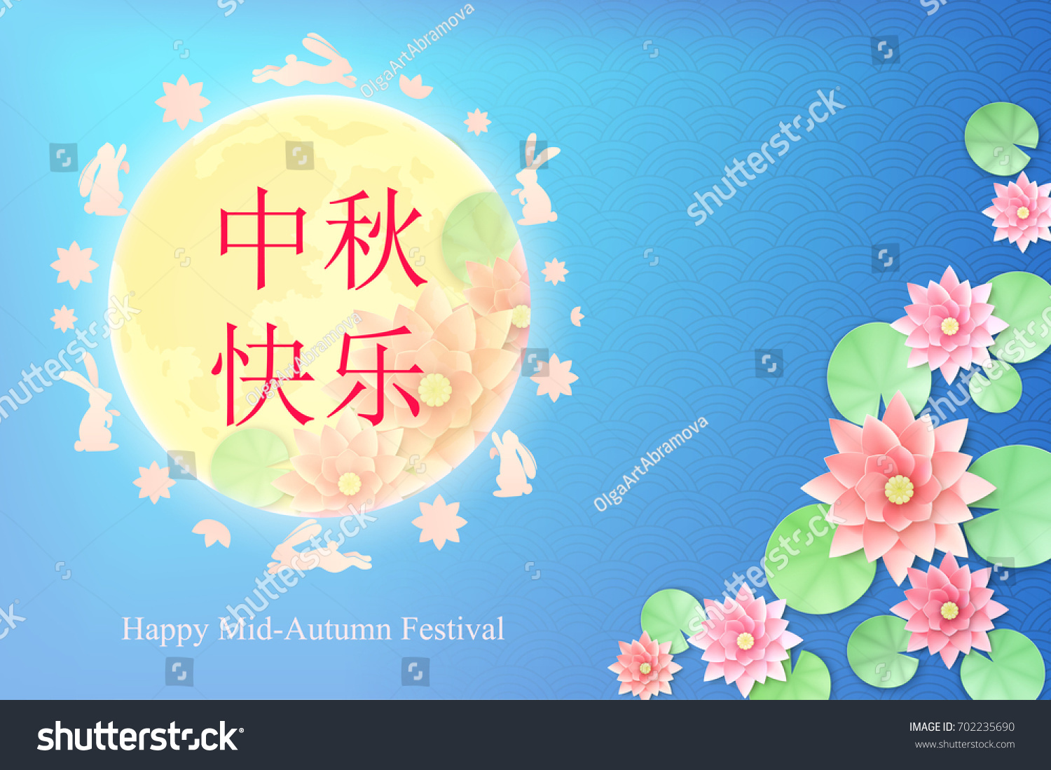 Chinese mid autumn festival greeting card stock vector 702235690 chinese mid autumn festival greeting card with moon rabbit and flowers chinese hieroglyphs are kristyandbryce Choice Image