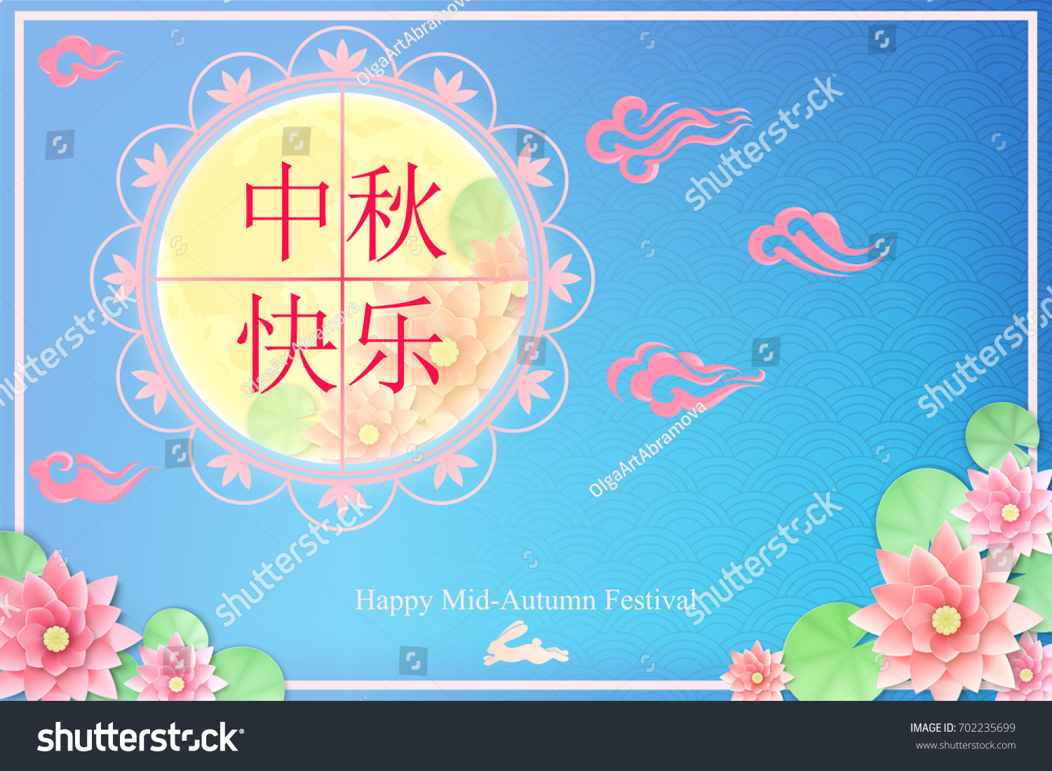 Chinese mid autumn festival greeting card stock vector 702235699 chinese mid autumn festival greeting card with moon rabbit and flowers chinese hieroglyphs are kristyandbryce Choice Image