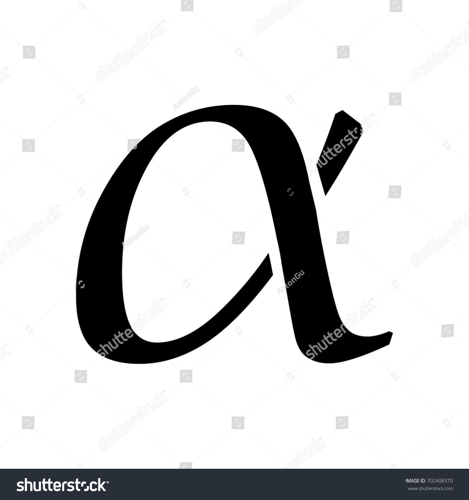 Flat alpha symbol stock vector 702408370 shutterstock flat alpha symbol biocorpaavc Image collections