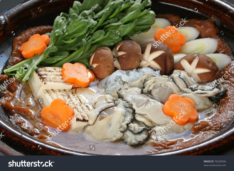 Kaki dotenabe oyster cooked pot table stock photo 70240936 for Cuisine kaki