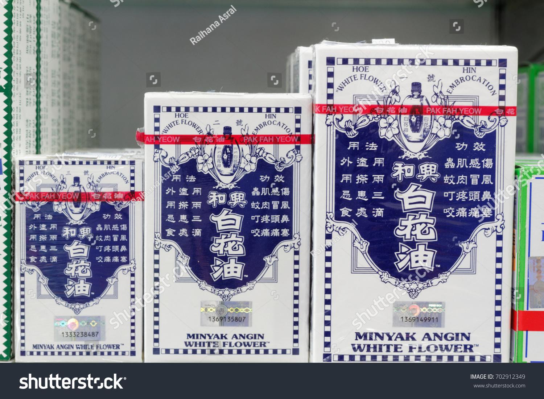 Johor Malaysia August 242017 White Flower Oil Minyak Stock Photo