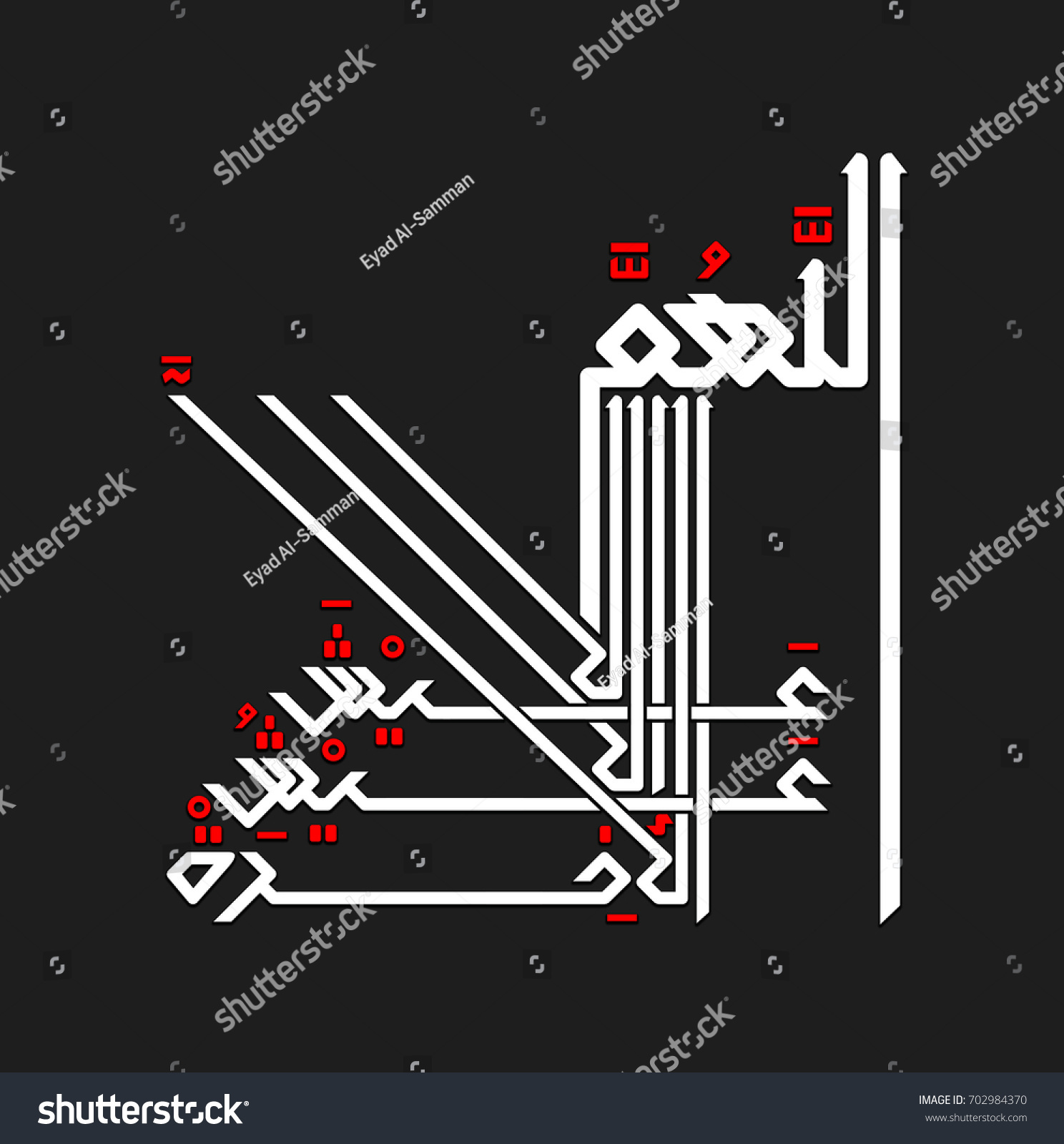 Prophetic Tradition God There No Life Stock Illustration 702984370 Prophet Wiring Diagram A O Is But The Of