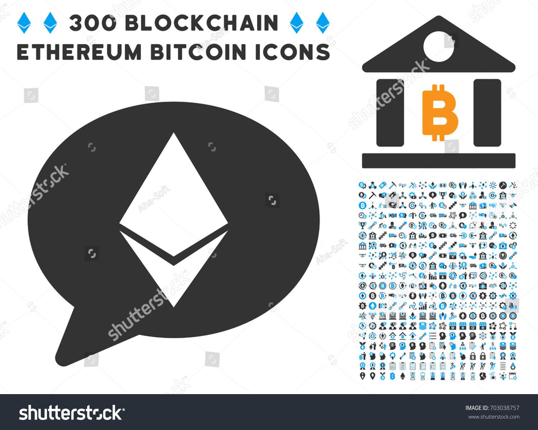 Bitcoin Gold Faucet Ethereum Blockchain Price – Grönsol