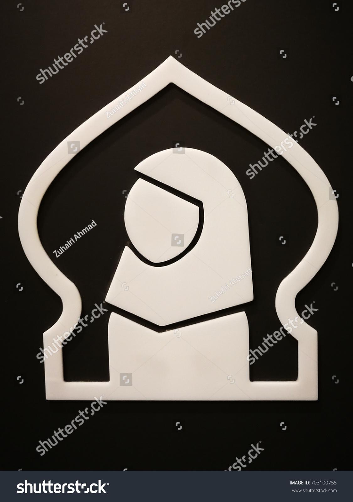 Prayer Room Symbol Women Mosque Stock Photo Edit Now 703100755