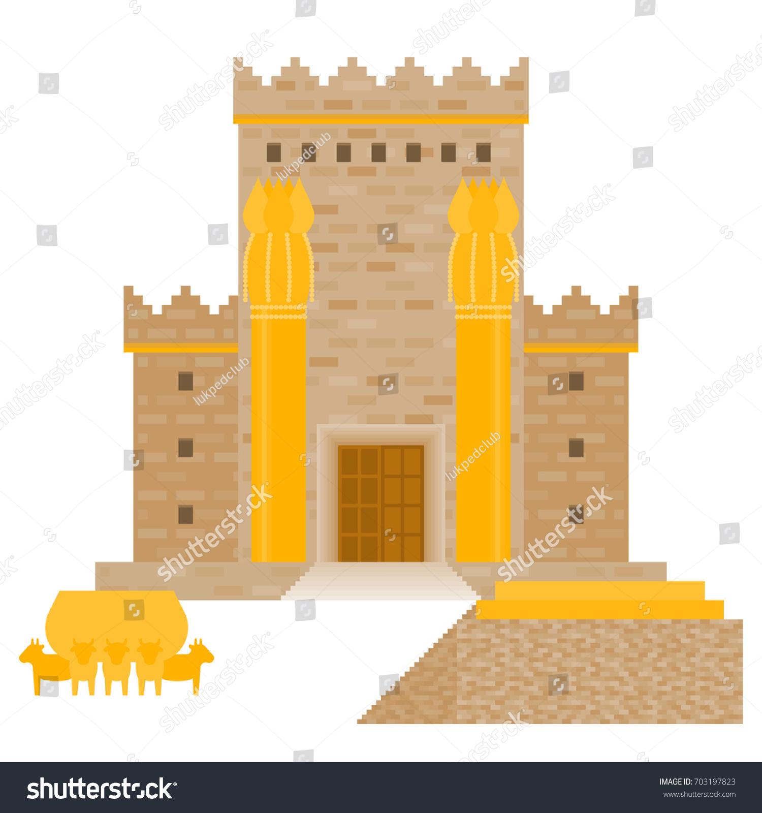 Beit Hebrew: King Solomons Temple Beit Hamikdash Hebrew Stock Vector