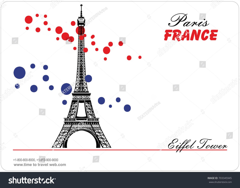 Eiffel Tower France Paris Logo Travel Stock Vector Royalty Free