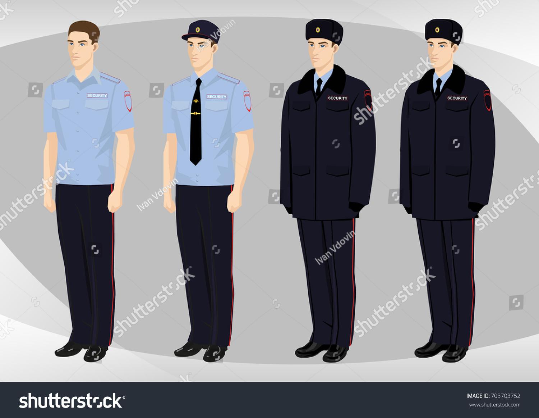 Security Guard Uniform Vector Illustration Stock Vector