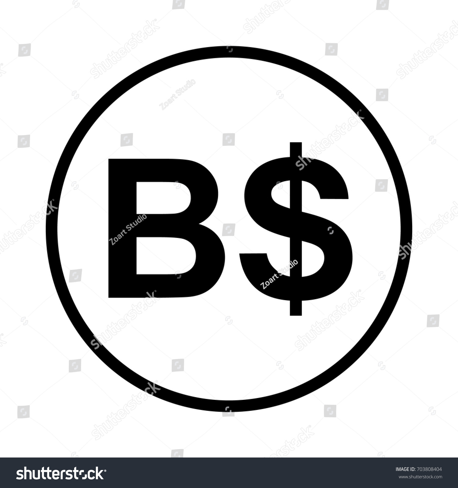 Brunei Dollar Sign Icon Currency Symbol Stock Vector Royalty Free
