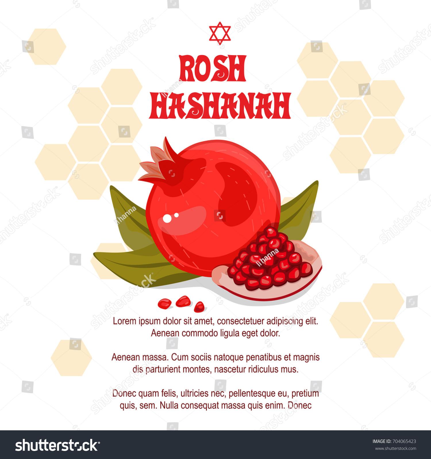 Greeting Cards Rosh Hashanah Jewish New Stock Vector Royalty Free