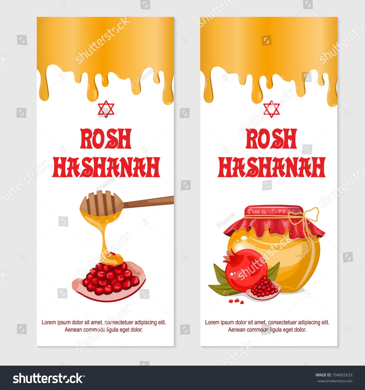 Rosh Hashanah Jewish New Year Greeting Stock Vector 704065633