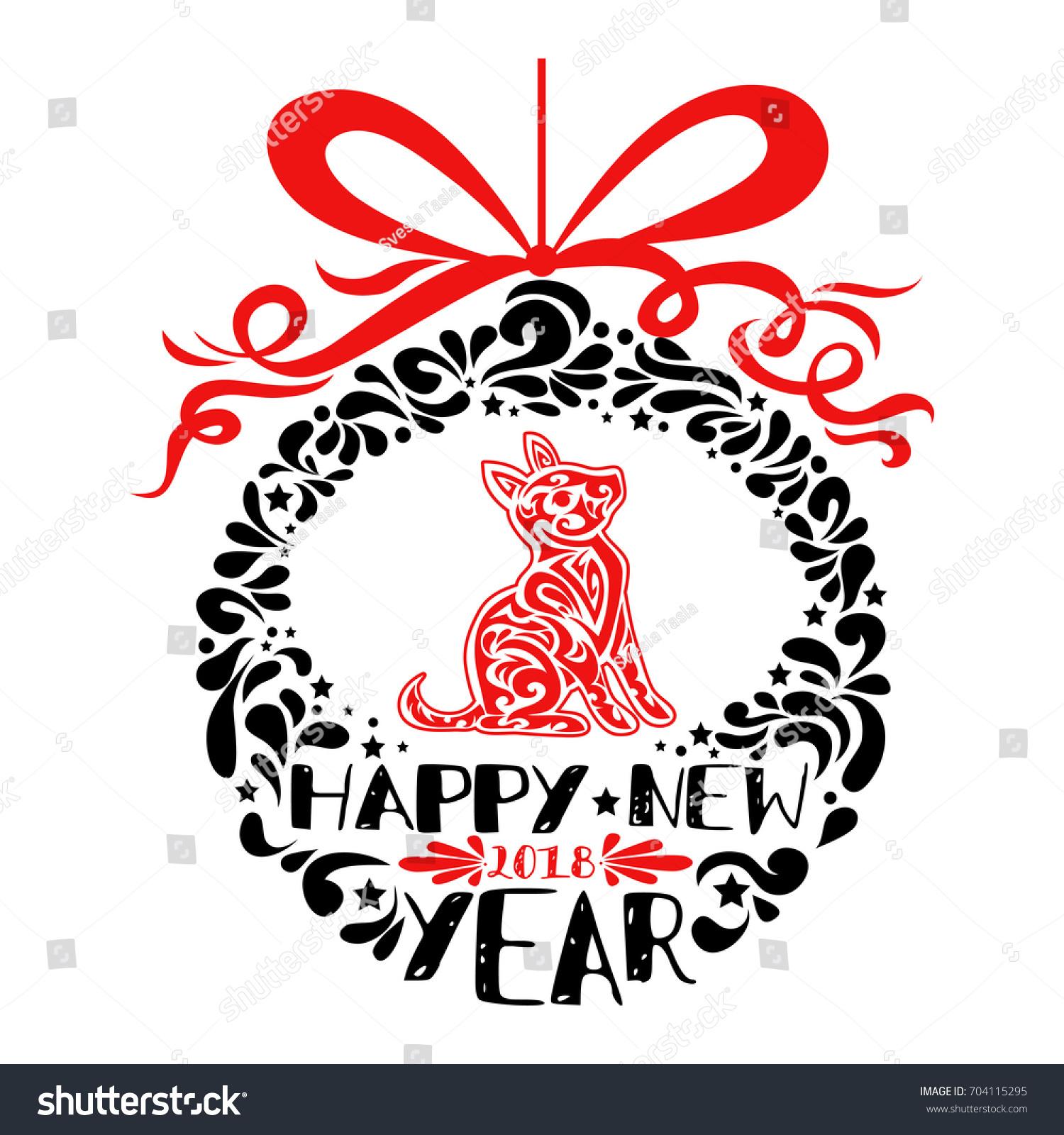 Christmas ball dog silhouette zodiac symbol stock vector 704115295 christmas ball with dog silhouette zodiac symbol happy new year 2018 text christmas design biocorpaavc