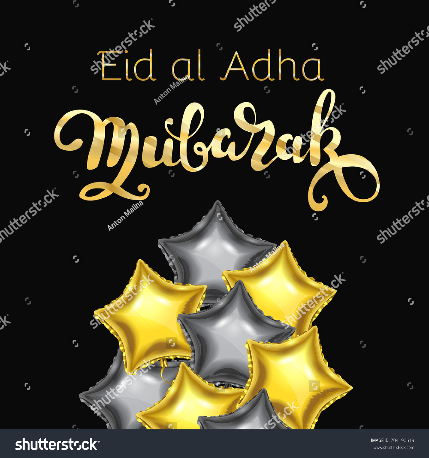Eid Al Adha Mubarak Happy Muslim Stock Vector Royalty Free