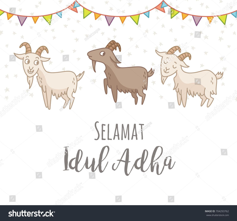 Idul Adha Vector