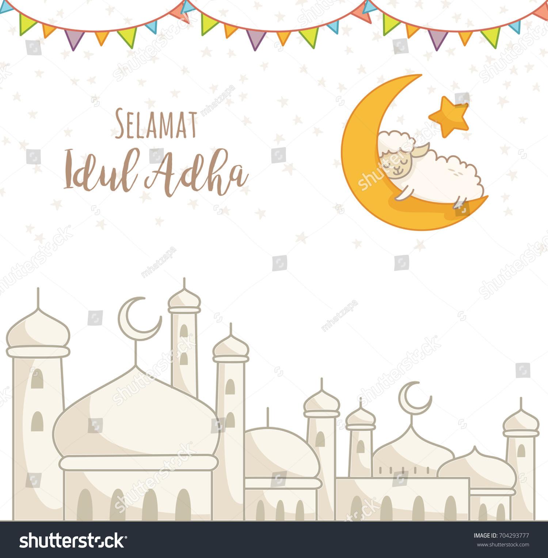 Gambar Masjid Kartu Ucapan