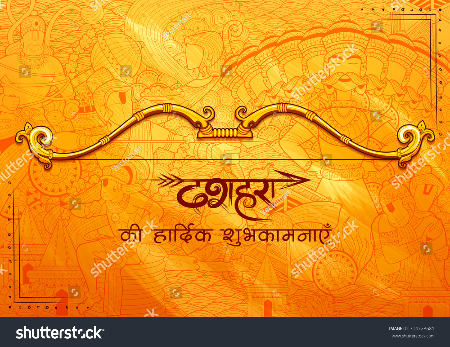 illustration of bow and arrow in Happy Dussehra festival of India background with Hindi text Dussehra #704728681
