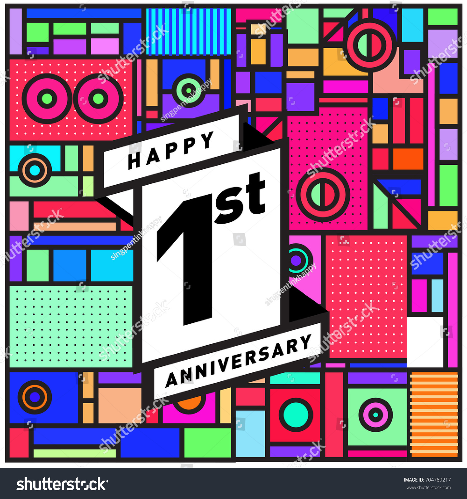 One Years Greeting Card Anniversary Colorful Stock Vector Royalty
