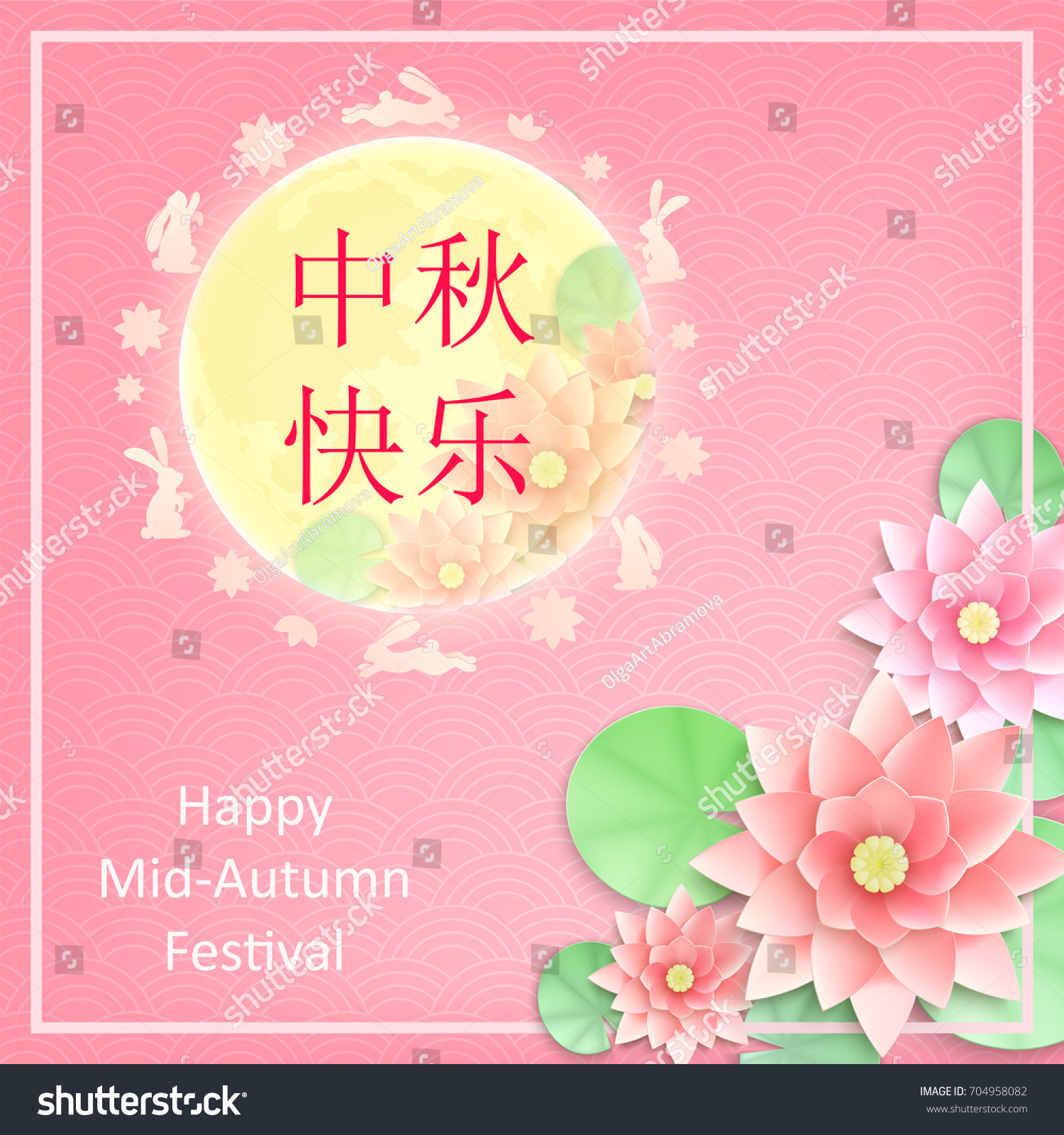 Chinese mid autumn festival greeting card stock vector 704958082 chinese mid autumn festival greeting card with moon rabbit and flowers chinese hieroglyphs are kristyandbryce Choice Image