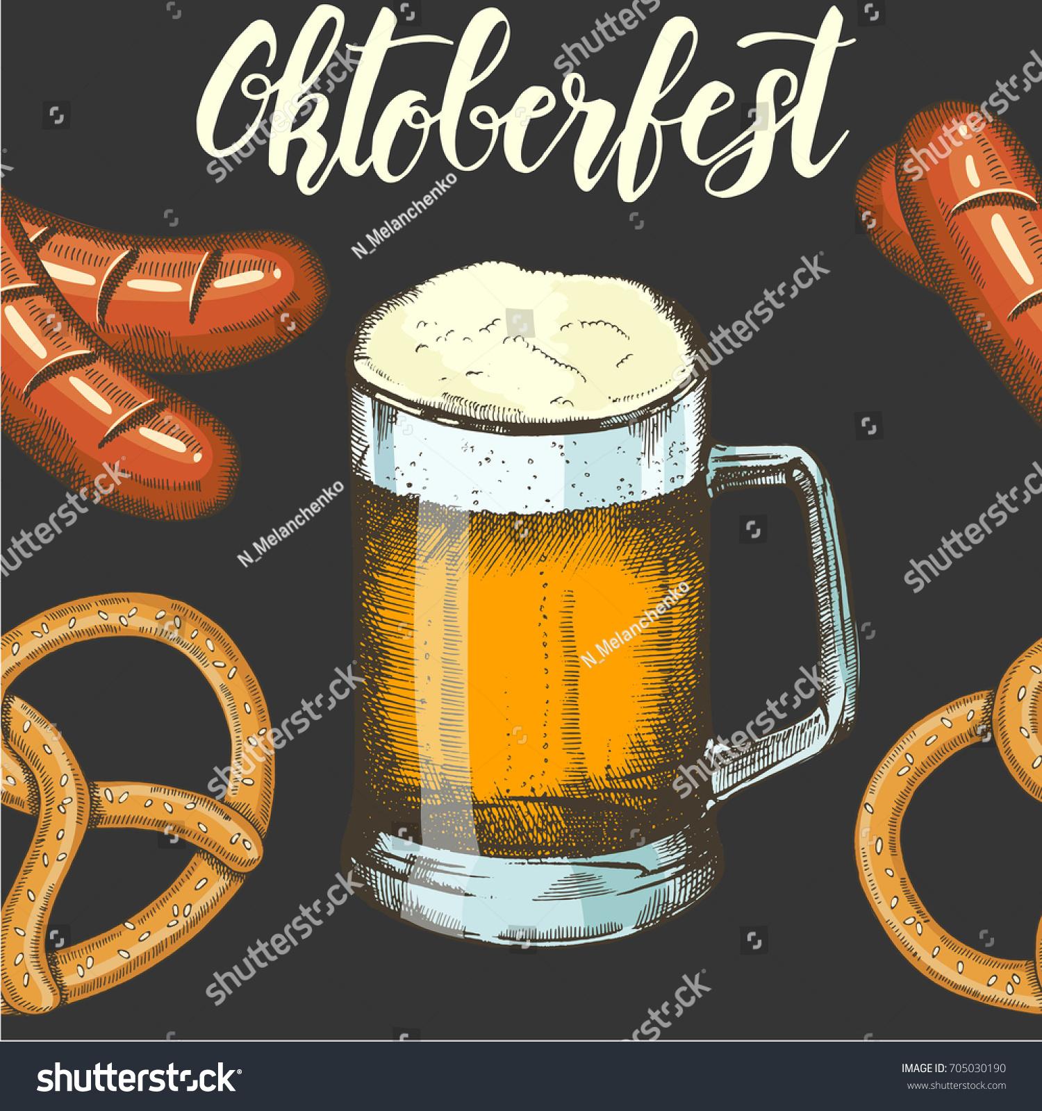 Oktoberfest seamless pattern on dark Decorative seamless