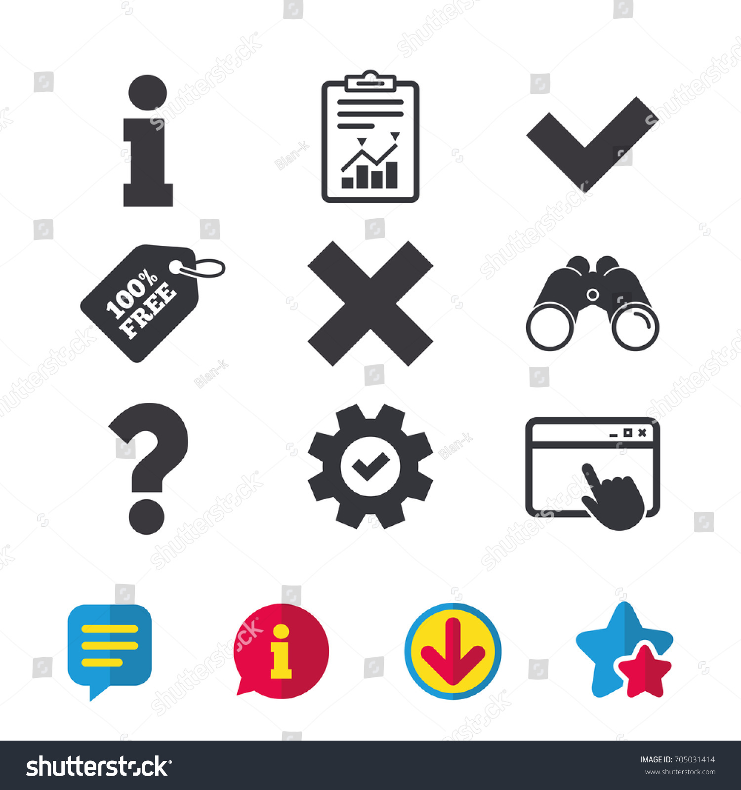 Information icons delete question faq mark stock vector 705031414 delete and question faq mark signs approved check mark symbol browser biocorpaavc Image collections