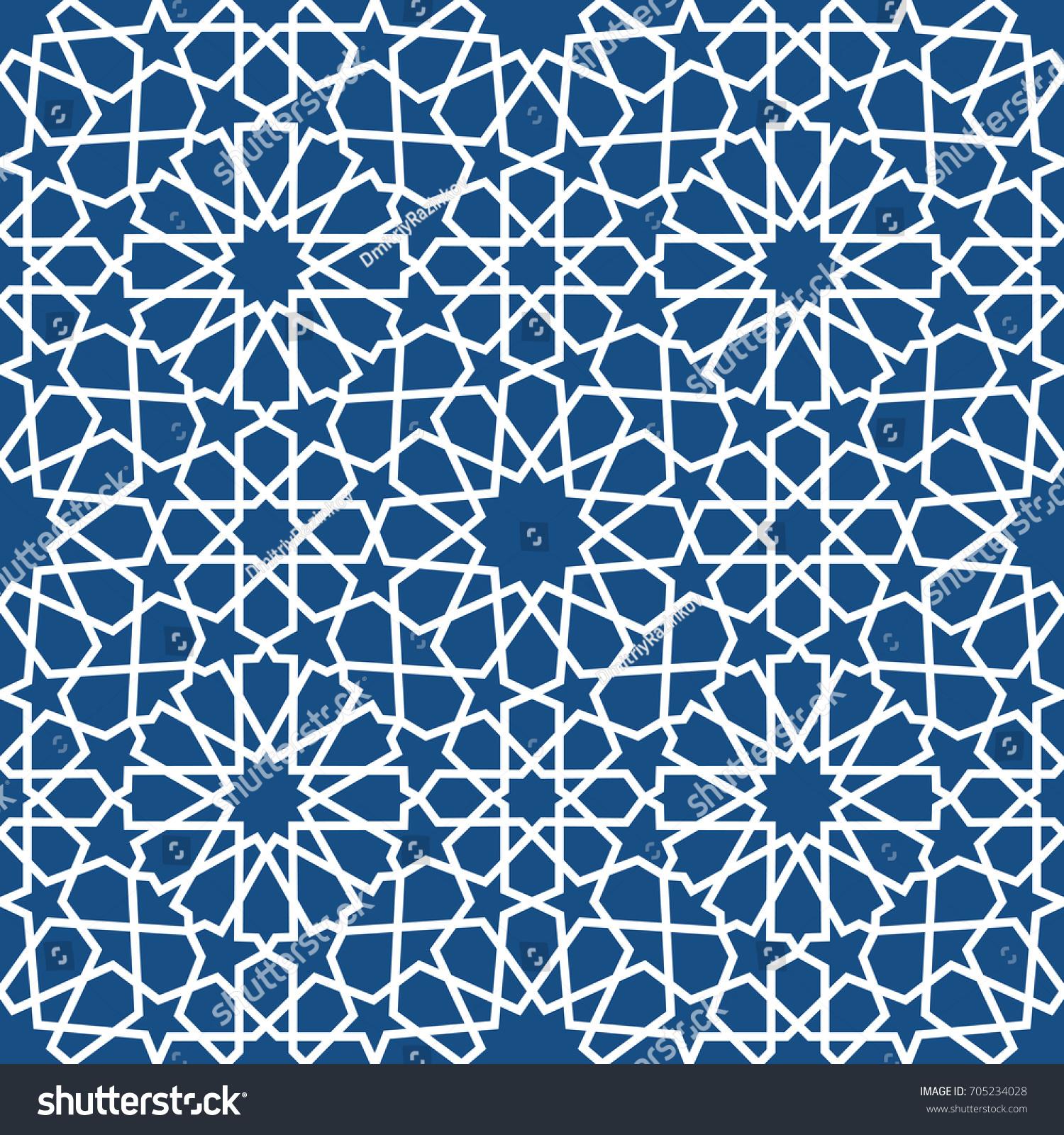 Blue Islamic Pattern Seamless Arabic Geometric Stock Vector