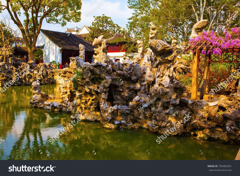 SUZHON JIANGSUCHINAAPR 13 Lion Forest Garden Stock Photo (Edit Now ...