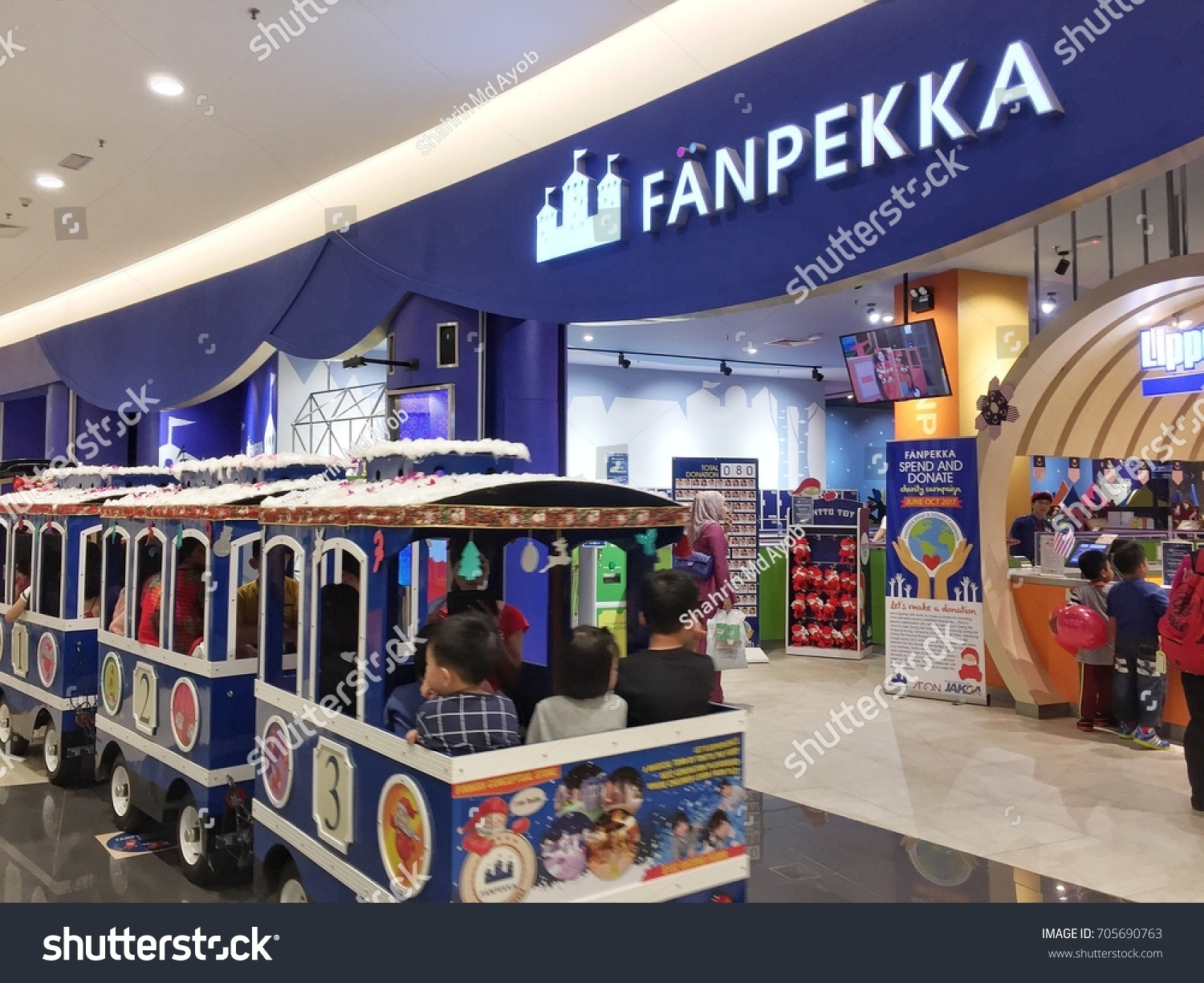Johor Bahrumalaysiaaugust 30 2017 Fanpekka Theme Park Stock Photo Voucher Bahrumalaysia August 2017fanpekka Is A In The
