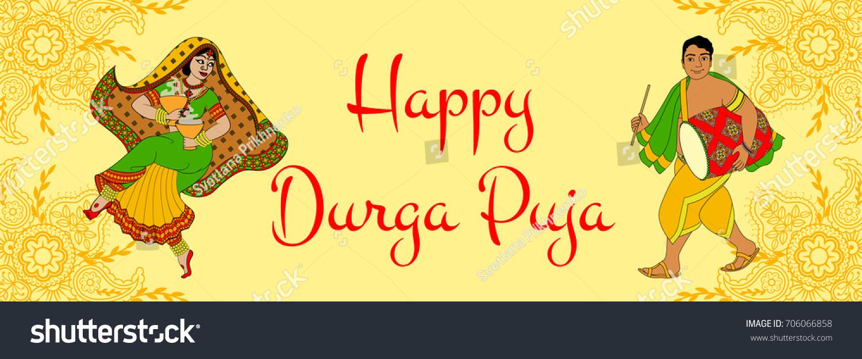 Greeting Card Indian Holiday Durga Puja Stock Illustration 706066858
