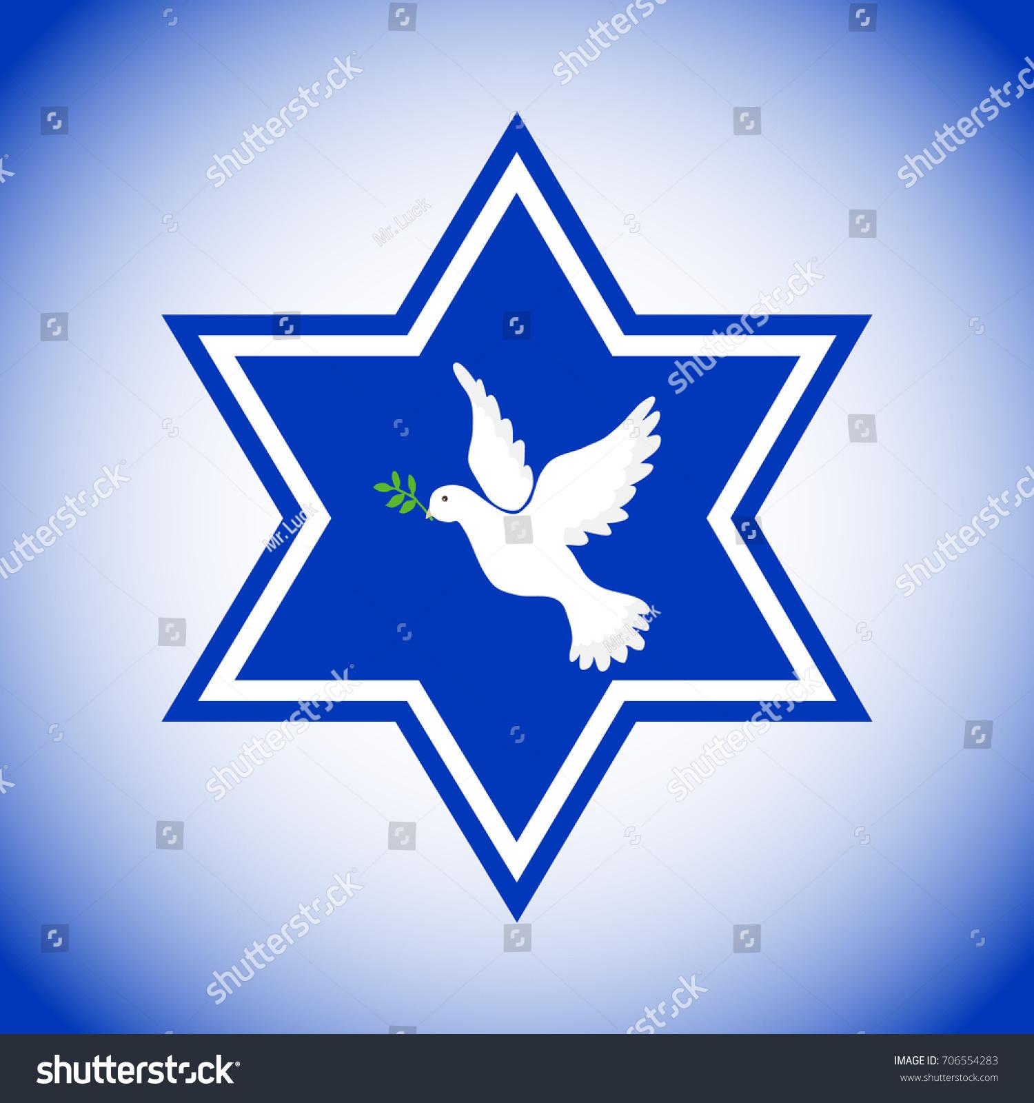 Star David Dove Peace Symbol Israel Stock Vector Royalty Free