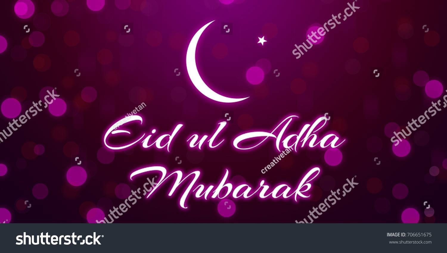 Eid Mubarak Eid Ul Adha Background Stock Illustration Royalty Free