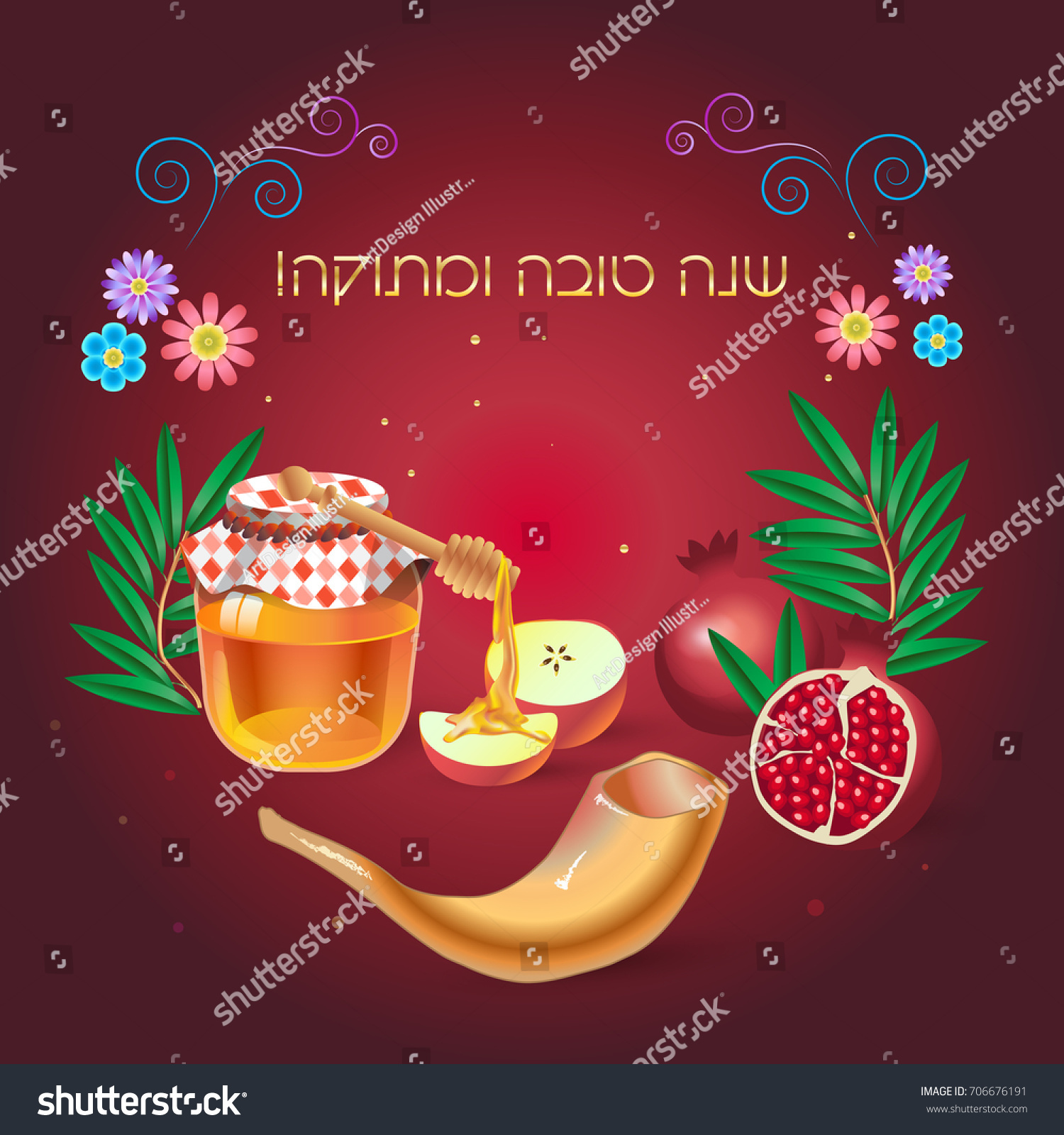 Happy new year rosh hashanah greeting stock vector 706676191 rosh hashanah greeting card jewish new year text shana kristyandbryce Choice Image