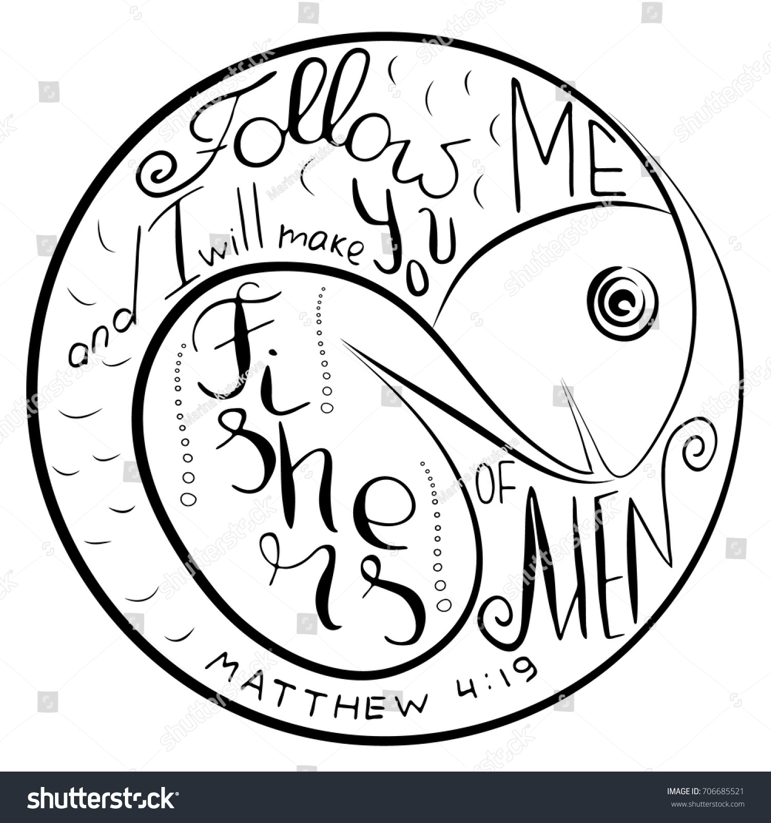 Follow Me Bible Lettering Ichthys Symbol Stock Vector Royalty Free