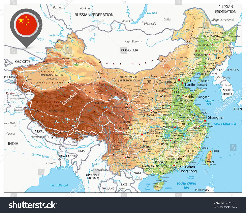 Image of: Vector De Stock Libre De Regalias Sobre China Physical Map High Detailed China706783729