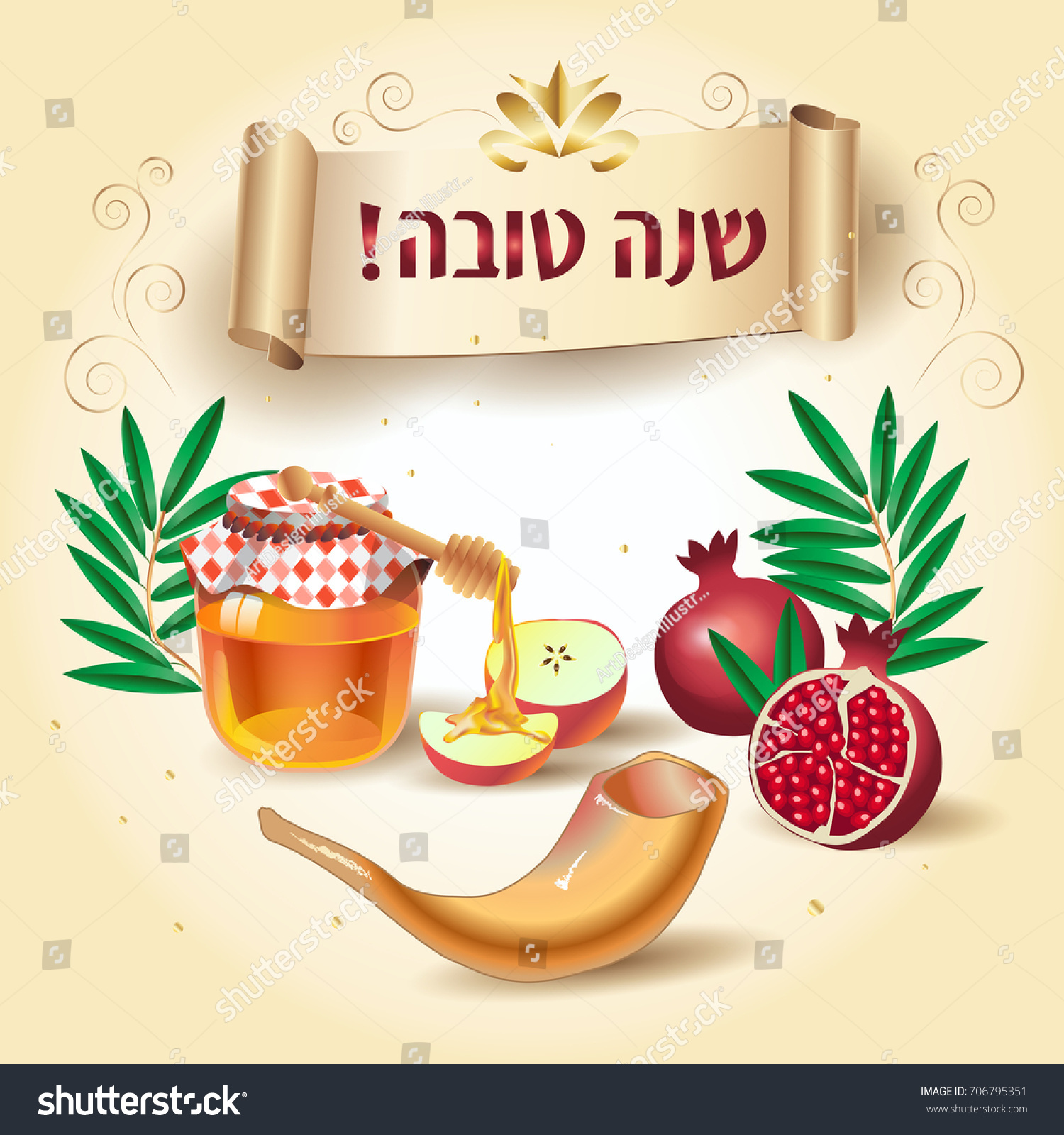 Happy New Year Rosh Hashanah Greeting Stock Vector Royalty Free
