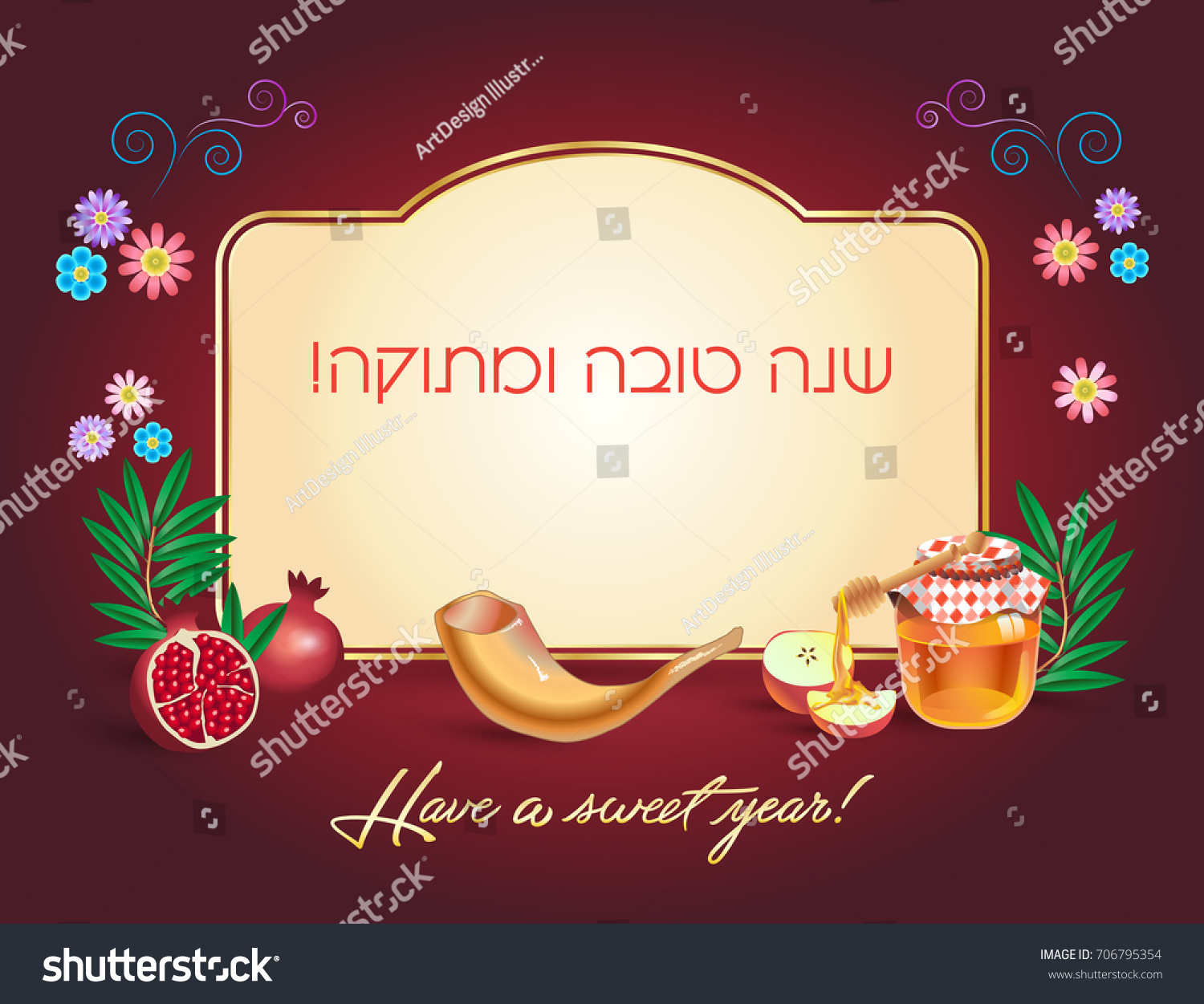Happy new year rosh hashanah greeting stock vector royalty free rosh hashanah greeting card jewish new year text shana m4hsunfo