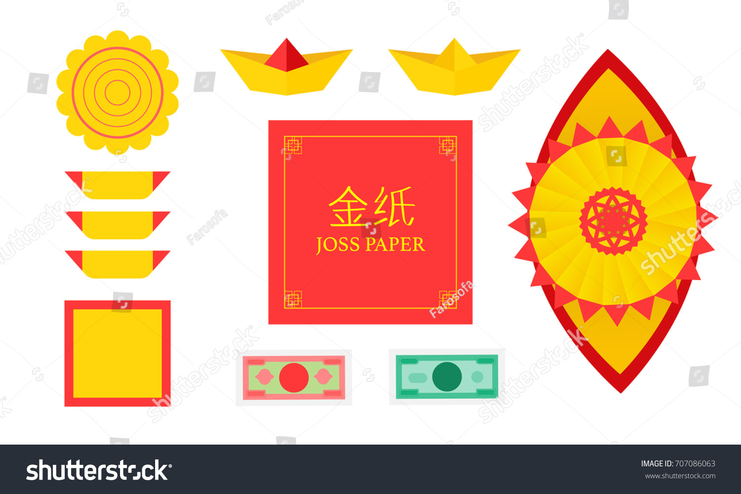 Set Joss Paper Also Known Ghost Stock Vector 707086063 Shutterstock