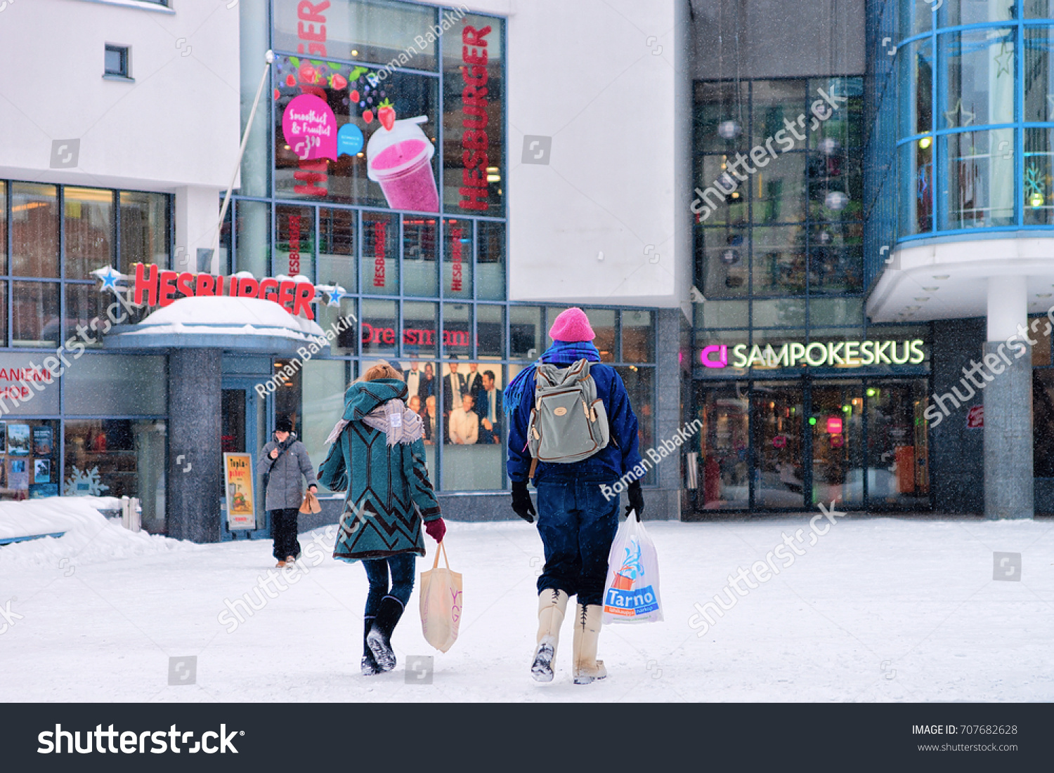 Rovaniemi Finland March 2 2017 People Stock Photo (Edit Now ... 0a4371fd3f5
