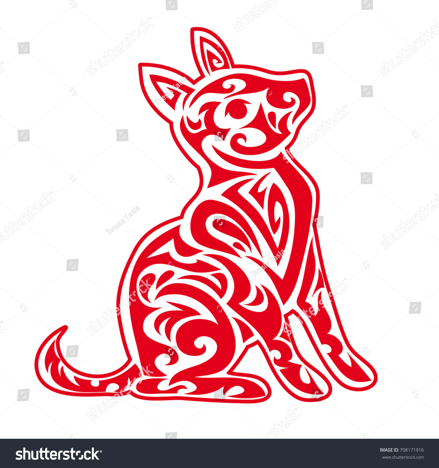 Red Dog Silhouette Chinese Zodiac Animal Stock Vector Royalty Free