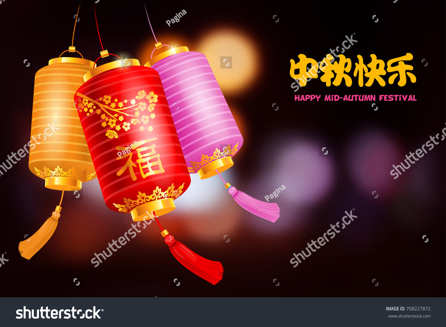 Chinese Lantern Festival Design Translation Characters Stock Vector