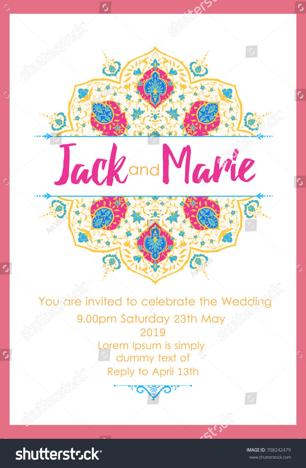 Arabic Vector Banner Wedding Invitation Card Stock Vector 708242479 ...